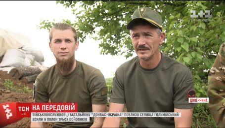 Українські воїни розповіли подробиці затримання бойовиків на Донбасі