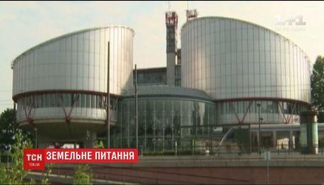 ЄСПЛ зобов'язав Україну скасувати мораторій на продаж сільськогосподарських земель