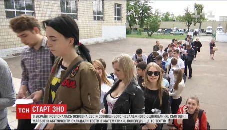 В Україні розпочалась основна сесія ЗНО