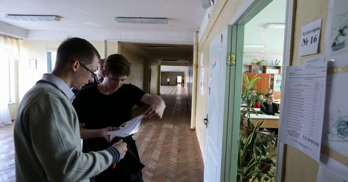 """Упрощение поступления в вузы для абитуриентов с оккупированных территорий: в """"Слуге народа"""" объяснили условия"""