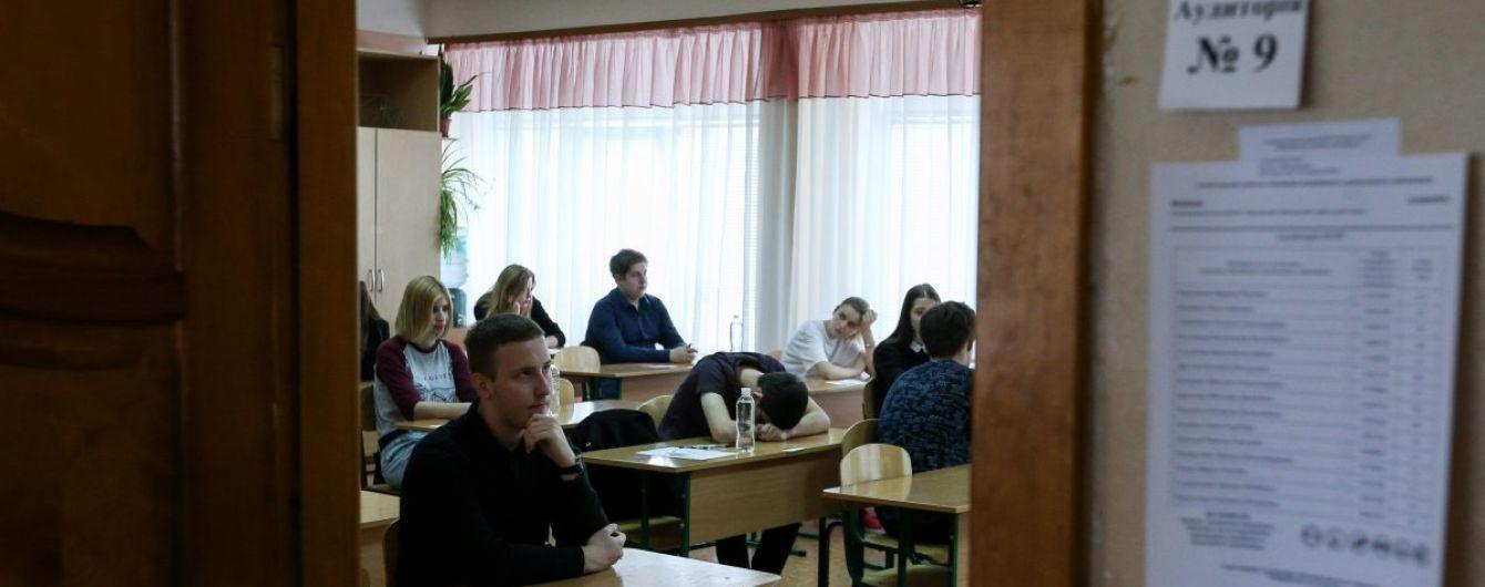В Украине единственная школьница получила наивысшие баллы по ВНО по всем предметам