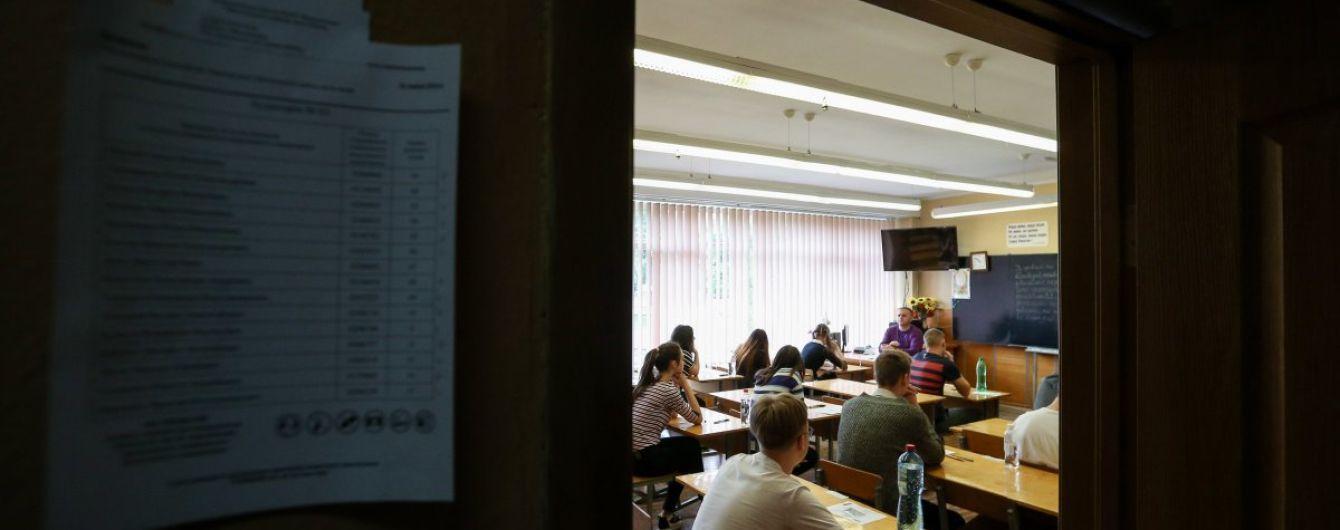ЗНО з української мови і літератури: кого і чому можуть не пустити на тестування