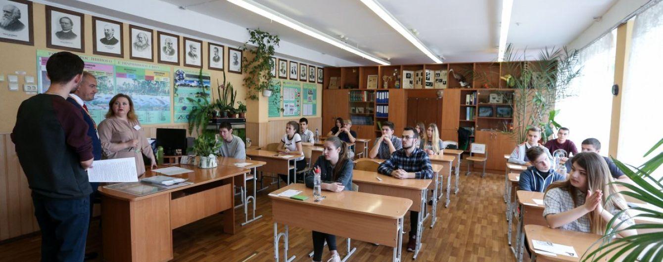 У МОН пояснили, хто зі школярів складатиме державну підсумкову атестацію за технологією ЗНО