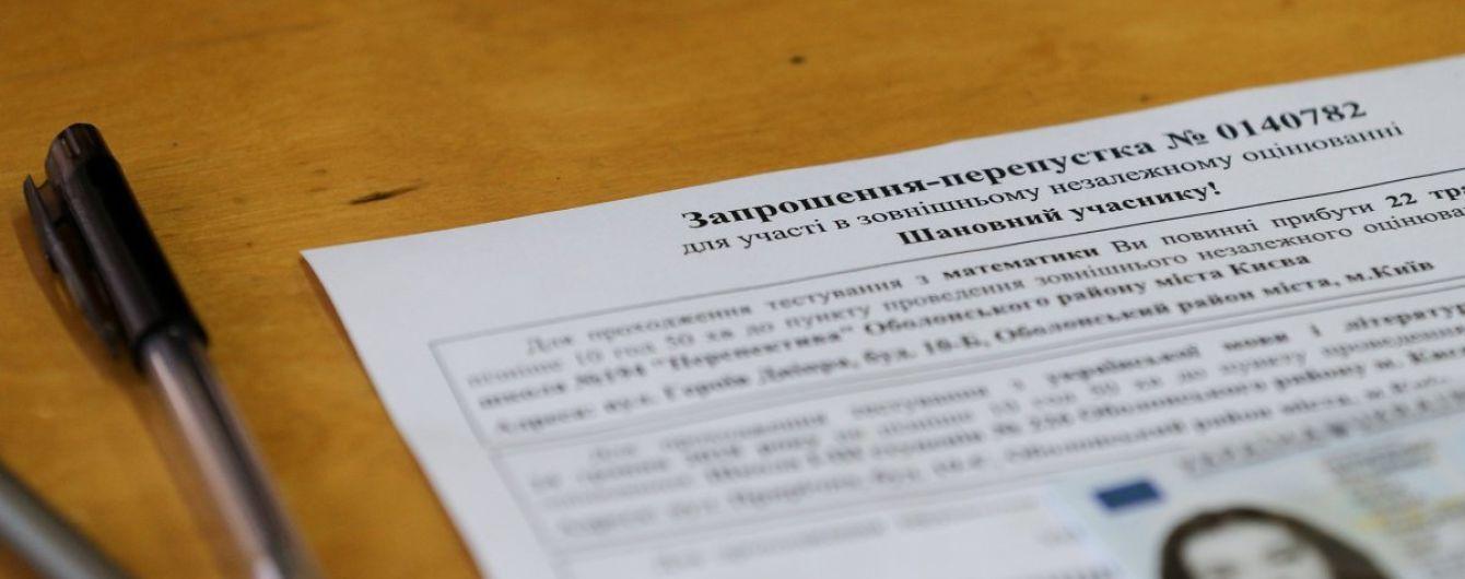 В Украинском центре оценивания качества образования сообщили, когда нормы нового правописания появятся в тестах ВНО