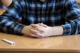 Стартует пробное ВНО: как попасть на тестирование