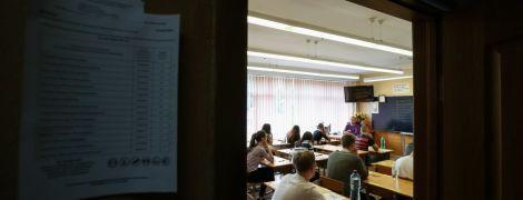 В Украине хотят ввести обязательное ВНО по иностранному языку для любой магистратуры
