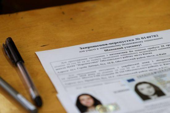 В Українському центрі оцінювання якості освіти повідомили, коли норми нового правопису з'являться у тестах ЗНО