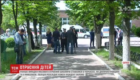 Более 500 учеников эвакуировали из харьковской школы из-за стремительного ухудшения самочувствия