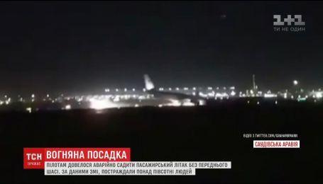 53 человека пострадали в результате экстремального приземления самолета в Саудовской Аравии
