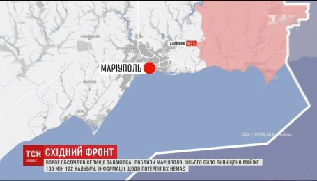 Боевики нагло обстреляли Талаковка