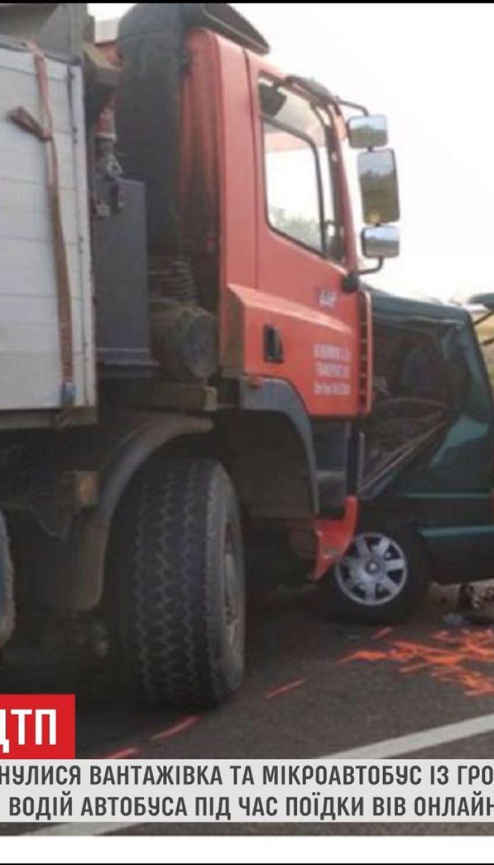 У Будапешта столкнулись грузовик и микроавтобус с гражданами Румынии, есть погибшие