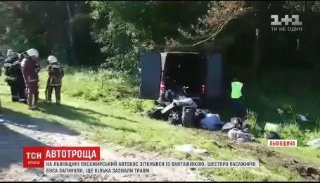 На Львівщині сталась масштабна аварія, шестеро людей загинули