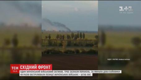 Один украинский военный погиб в зоне ООС