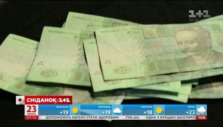 Українцям цього року призначили в 4 з половиною рази менше субсидій