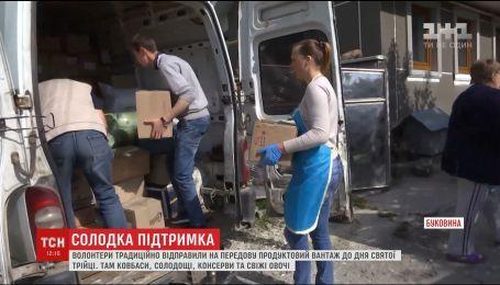 До Дня Трійці волонтери з Буковини відправили на Схід чергову партію домашньої їжі