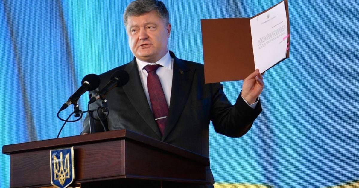 """Порошенко сообщил, когда подпишет закон о прекращении """"дружбы"""" с РФ"""