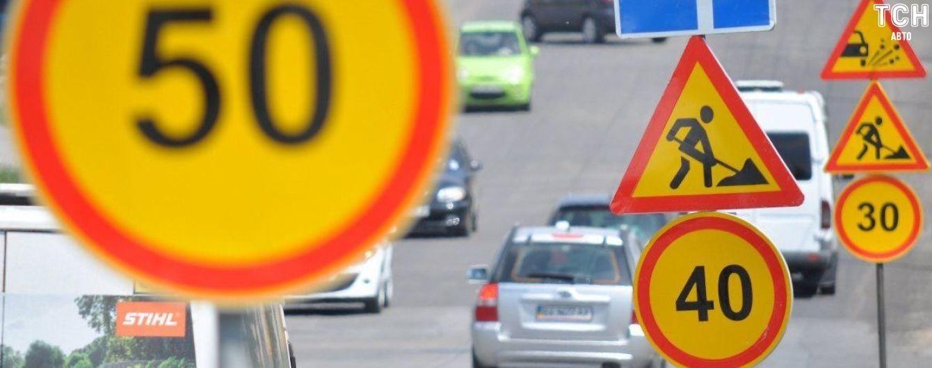 В Україні змінились правила об'їзду ремонту доріг. Дізнайтесь що нового