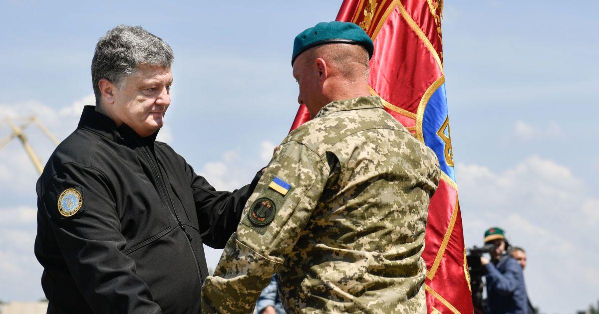 Морська піхота України @ Сайт президента України