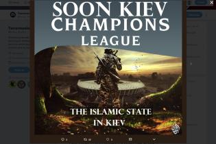 ІДІЛ не володіє ресурсами для масштабного теракту в Києві – британський фахівець безпеки