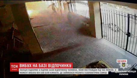 Полиция подозревает в подрыве базы отдыха в Затоке мужчину, который пострадал во время пожара