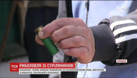 На Сумщині конфлікт між рибалками переріс у стрілянину
