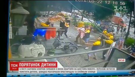 В Китае прохожие спасли мальчика, выпавшего с шестого этажа