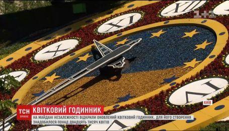 Более 20 тысяч цветов понадобилось для обновления цветочных часов на майдане Незалежности
