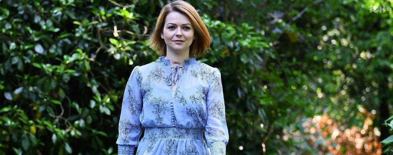Сергей и Юлия Скрипали до сих пор больны и нуждаются в лечении - посол Британии в РФ