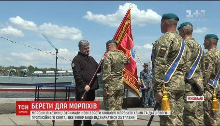 Морские пехотинцы получили новые береты и дату своего профессионального праздника