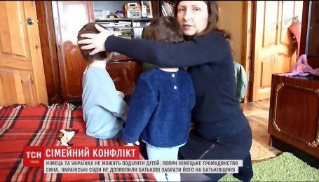 Немец пытается отсудить своих детей, рожденных от украинки