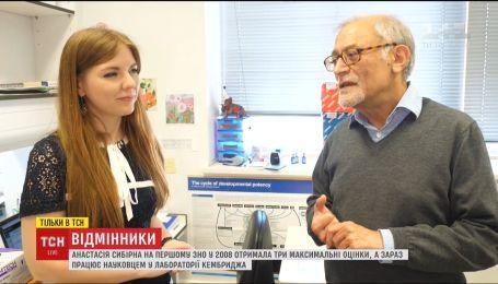 Львовская школьница сдала три теста ВНО на 200 баллов и получила работу в Кембридже
