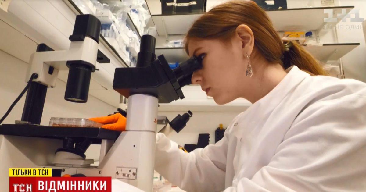 Молодая львовянка в именитой лаборатории Кембриджа готовит мировой прорыв в лечении бесплодия