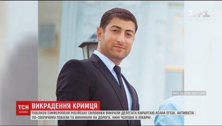 Российские оккупанты похитили, избили и выбросили на трассу крымскотатарского активиста