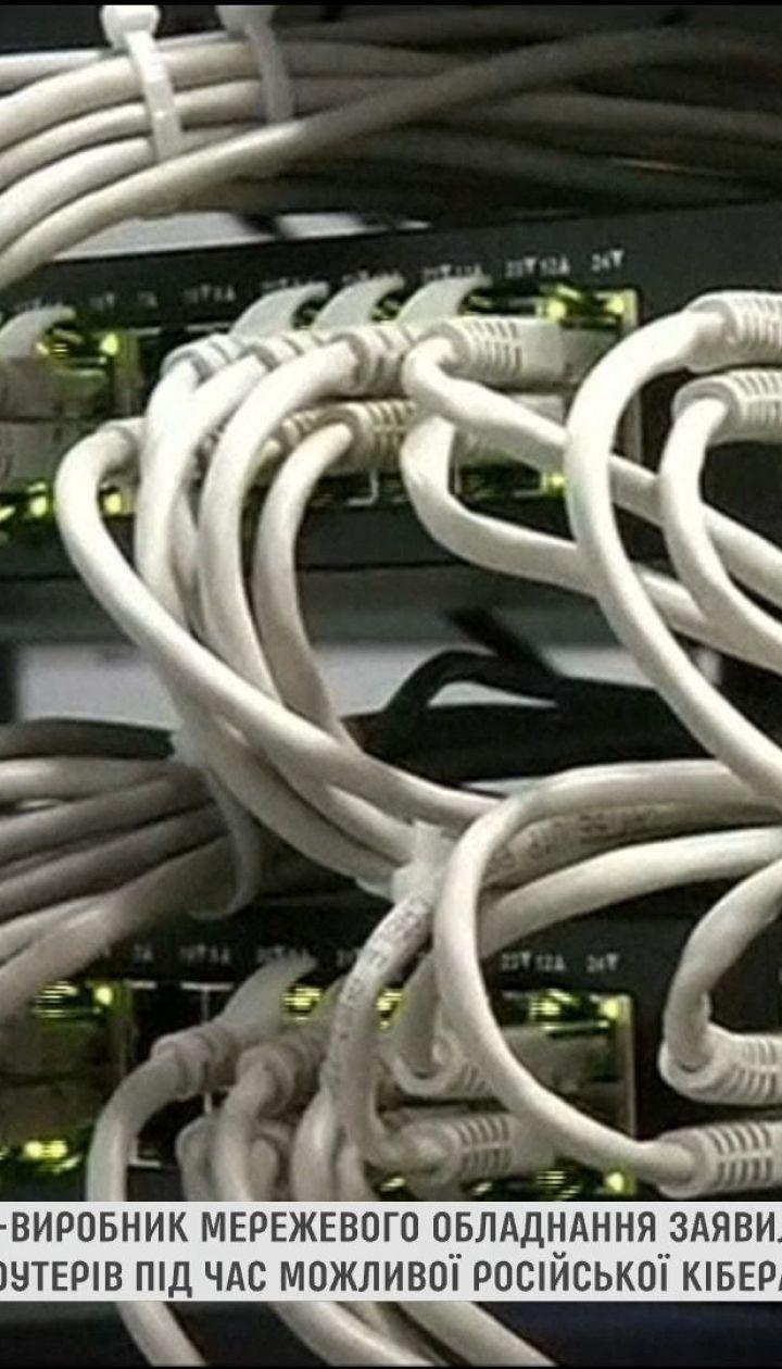 Фахівці з комп'ютерної безпеки кажуть про нову хвилю ураження мережевих пристроїв