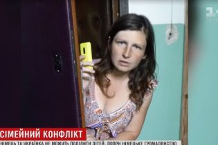 Украинка обвинила мужа-немца в фашизме и сбежала вместе с детьми из ФРГ