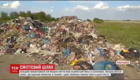 Семь машин Львовского мусора выгрузили неизвестные в Ровенской области