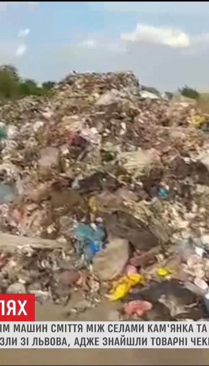 Сім машин Львівського сміття вивантажили невідомі на Рівненщині