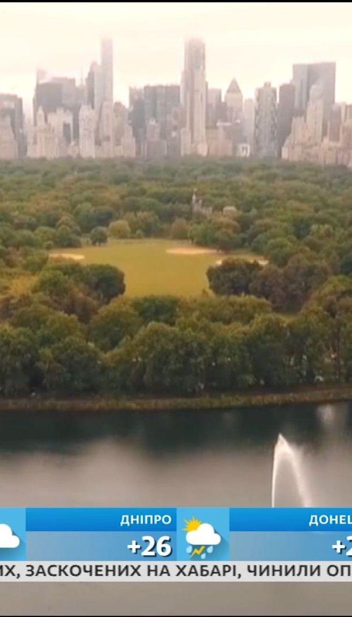 Топ-5 найкрасивіших парків світу