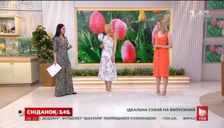 Асимметрия и многослойность: выбираем платье на выпускной вместе со стилистом Анной Пономаренко
