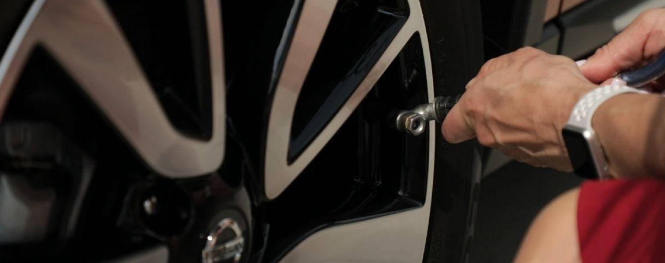 Nissan предлагает не пользоваться шиномонтажом