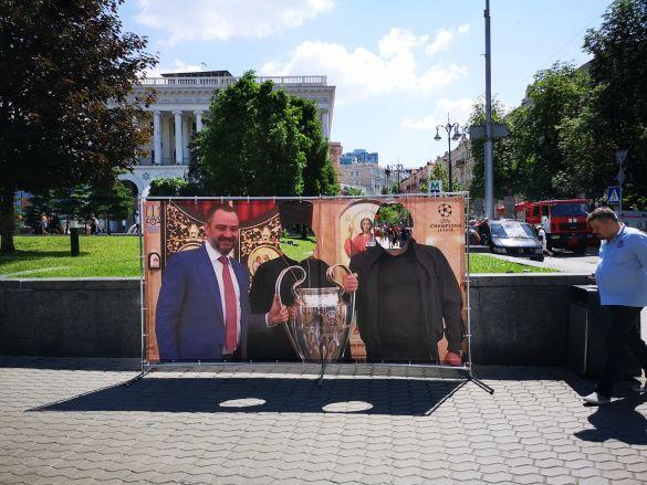 Банер у центрі Києва