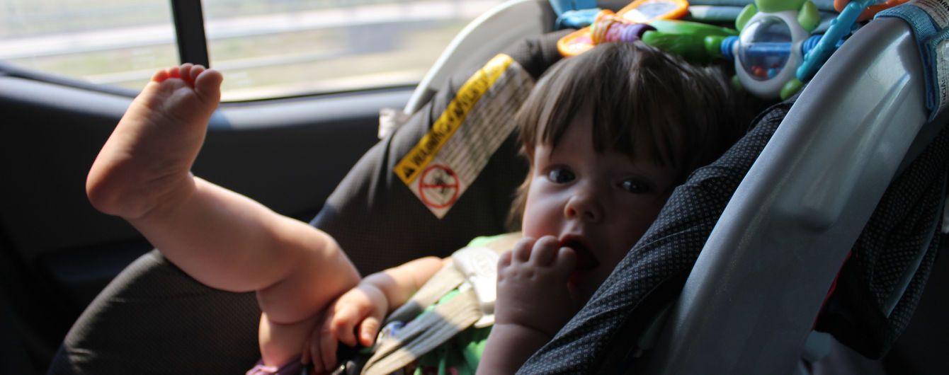 Автокрісло не захищає дитину, якщо ремені зафіксовані неправильно