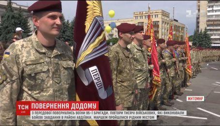 В Житомир вернулась легендарная 95-я бригада