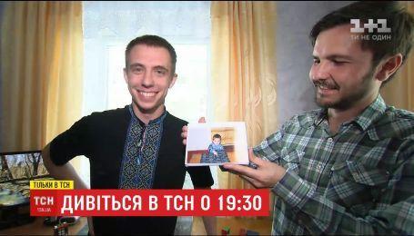 """""""Отличники"""": ТСН расскажет о выпускнике-программисте, который нашел работу мечты в Украине"""