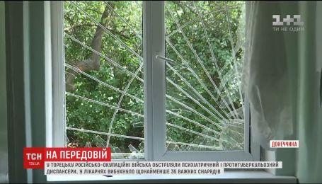Боевики одновременно обстреляли два медицинских учреждения прифронтового Торецка