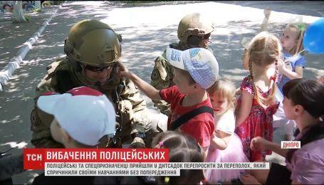 Правоохоронці прийшли вибачатися у дитсадок, біля якого влаштували навчання із стріляниною