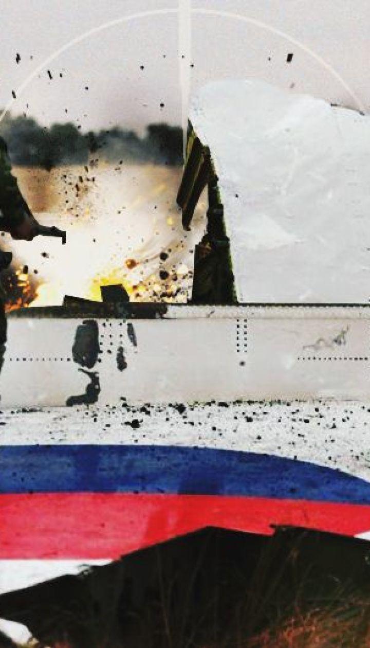 Суд у Гаазі: збиття Boeing 777 біля Донецька