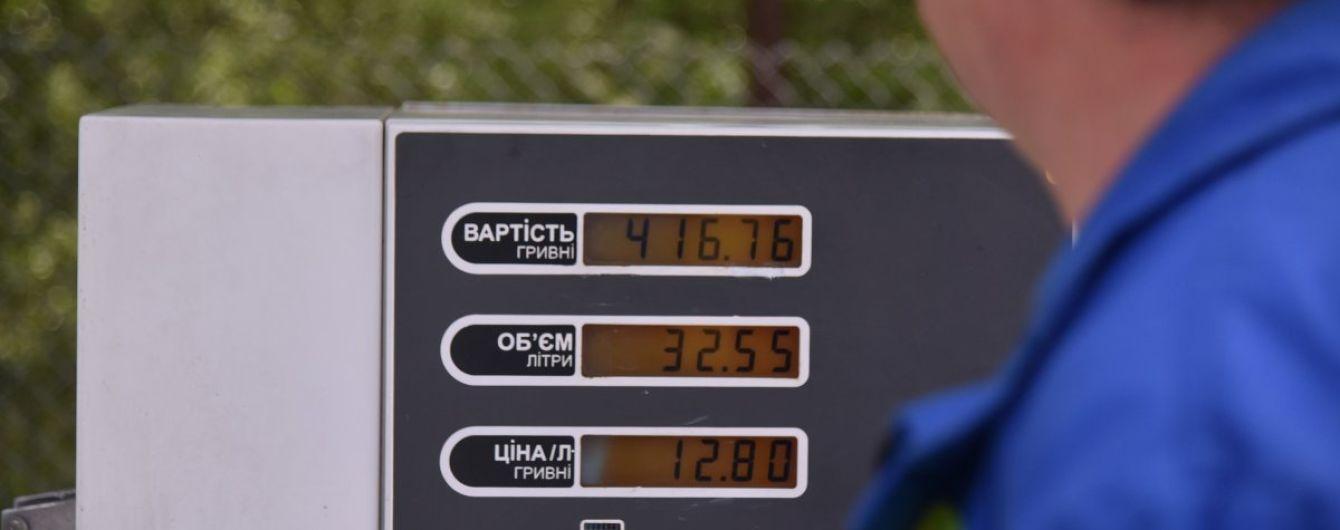 Сколько стоит заправить авто на АЗС утром 1 июня
