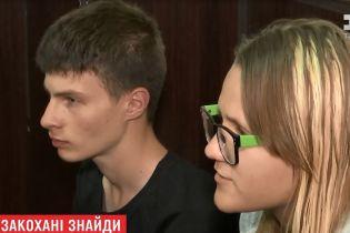На одеському Привозі знайшли закоханих підлітків-утікачів із Житомирщини