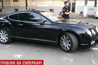 Грубіяном на Bentley за документами виявився відомий київський адвокат